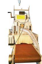 VUV-Bandanlage (Ausgangsseite) mit Sicht auf NIQ-Bestrahlungseinheit